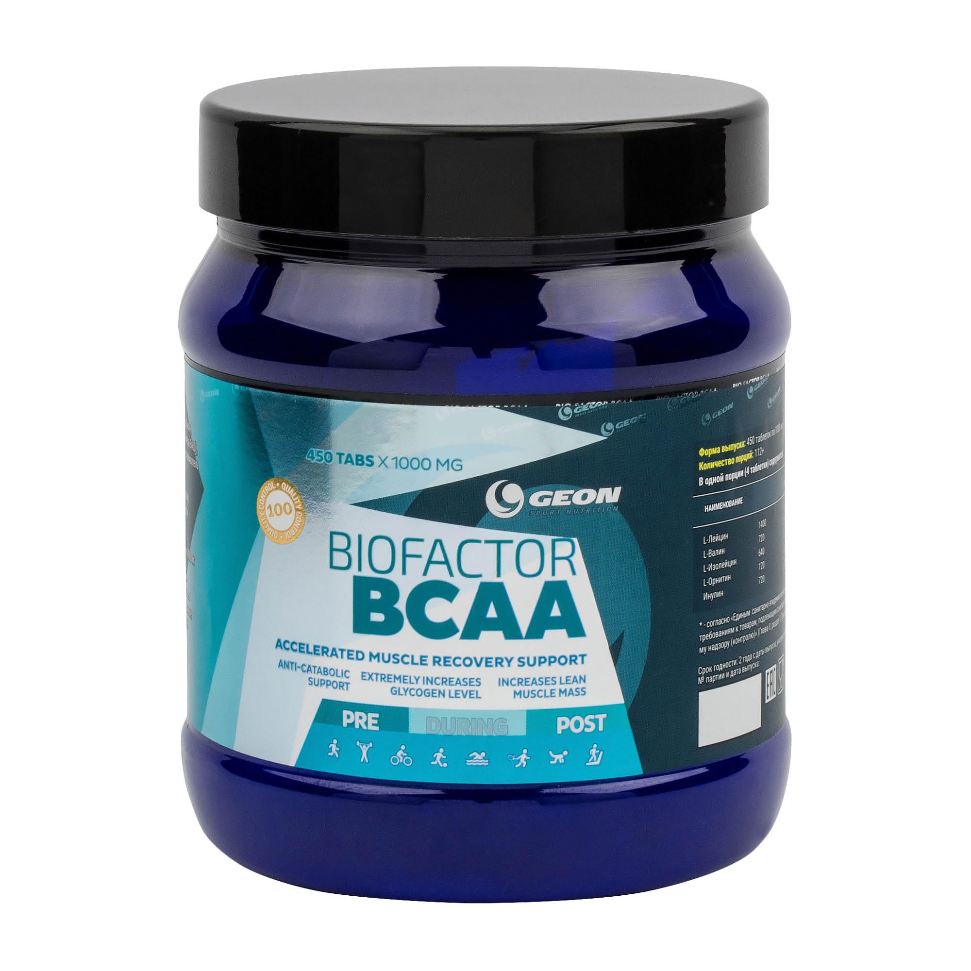 G.E.O.N   BioFactor BCAA, 450 таблеток по 1г